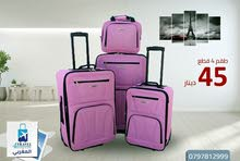 a New Travel Bags in Amman is available for sale