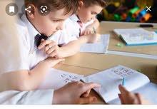 مدرس رياضيات ومتابعة جميع المواد للمرحلة الابتدائية والمتوسطة والتربية الخاصة