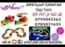 لعبة المضمارات السحرية للاطفال Magic Tracks جديد