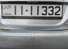 رقم مميز واحدات تكرار للبيع1111332