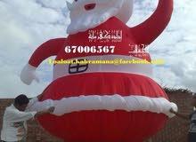 للبيع منطاد بابا نويل