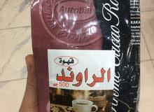 قهوة عربية ممتازة