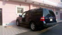 Ford Expedition 2007 For sale - Blue color