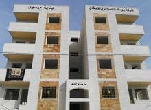 Ground Floor  apartment for sale with 4 rooms - Irbid city Hay Al Qaselah