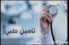 تأمين صحي للمؤسسات والشركات