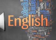مطلوب مدرس مدرسه  لغه انجليزيه لسنتر تعليمى