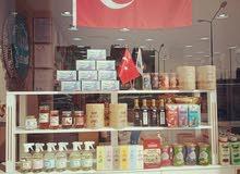 جميع منتجاتنا تركية الجهراء فوق سوق كرز - بجانب تمور حائل