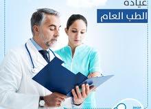 مطلوب أطباء لمجمع طبي بفيصل