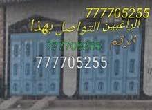 2 محلات تجارية للبيع على شارع تعز الرئيسي  ت/ 777705255