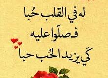 معلمة قرآن تحفيظ القرآن الكريم