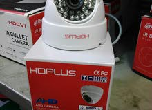 An opportunity to buy  Security Cameras at a good price