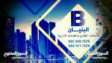 Best property you can find! villa house for rent in Hay Demsheq neighborhood