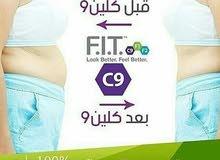 للتخلص من الوزن الزائد