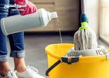 يوجد افضل عاملات نظافة