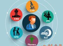 منظومة طبية متكاملة - الشافي .