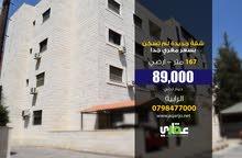 شقة للبيع بسعر مغري جدا في اجمل مناطق عمان