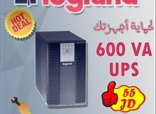 وحدات الطاقة اللامنقطعة UPS للاجهزة الالكترونية من نوع Legrand بسعة 600VA
