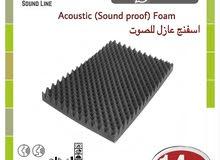 عازل صوت Acoustical Foamy Panels