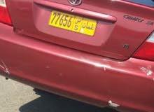للبيع رقم سياره ب 100 ريال للتواصل 91244431