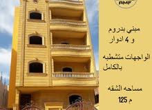 عماره سكنيه للبيع و الدفع كاش _ تقع في الحي المميز ملاصق للحي التاني بجوار دار مصر .