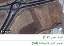 قطعة ارض للايجار وللاإستثمار
