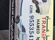 تحت الطلب نقل تحت الطلب نقل عام اتصل لمعرفة التوصيل داخل وخارج السلطنه 24