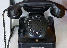 هاتف ارضي شارع محلات الحدائق مع دي اس ال ونقبل شيك