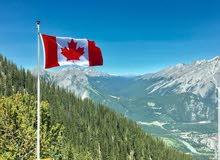 تقديم هجرة الى كندا وطلب فيزا سياحية الى اوربا