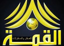 بيت 59م للبيع في منطقة الغدير