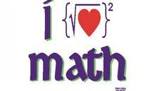 انجح في رياضيات الدور الثاني