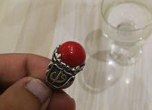 البيع خاتم في قمه الروعه