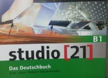 مدرس لغة ألمانية - تدريس - تعليم