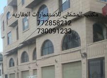 عماره تجاريه للايجار في شارع تجاري لووووكس