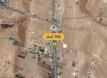قطعة ارض طريق المطار/ الاردن/عمان