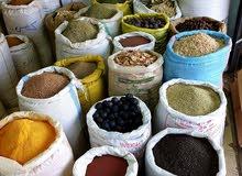 بهارات - مواد غذائية درجه أولى واستيراد خاص