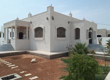 apartment for sale in Ma'anSath Ma'an