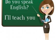 مدرسه لغه انجليزيه