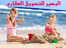 شاليه للبيع في بنغازي