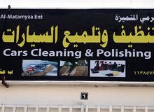 مطلوب عامل تنظيف وتلميع السيارات searching for employment for car wash and cleaning