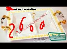 90d64b3dc2152 أغراض ومستلزمات المطبخ للبيع في السودان