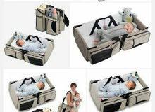 حقيبة وسرير للاطفال