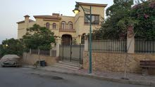 Ar Rihab property for sale with More rooms