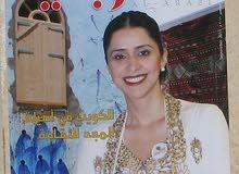 150 عدد من مجلة العربي للبيع