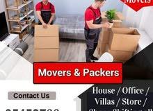 House / Office / Villas / Store / Shops Shifting all over BahrainCarpent Ac Mech