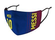 قناع وجه لرونالدو و ميسي للاطفال قابل لاعادة الاستخدام و الغسيل Face mask Ronaldo & Messi for Kids