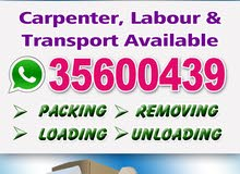 low price house shifting in the bahrain