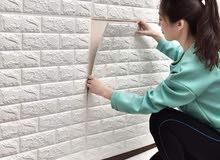 ورق حائط لاصق 3D