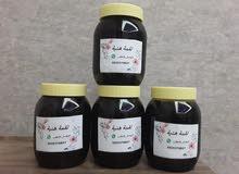 دبس عربي لذيذ جدا لا يفوتك