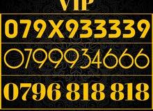 أجمل الأرقام المميزة في المملكة VIP - بأقل الأسعار - خطوط بطاقة -
