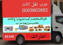 UAE Emirates movers and shifting houses office whatsapp number